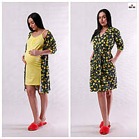 Комплект жіночий річний халат, нічна сорочка Lemon, для вагітних і годуючих мама 42-54р.