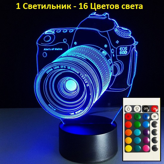 """3D Светильник, """"Фотоаппарат"""", Необычные подарки для парня, Оригинальные подарки для мужчин на день рождения"""