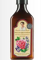 Рецепты бабушки Агафьи масло массажное цветочное. Расслабляющее 250 мл