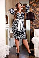 Женское платье Монреаль А1 Медини 54-56 размеры