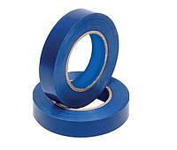 Изолента ПВХ синяя 25 м (1000-119) POLAX