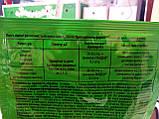 Гербицид системного действия для пшеницы и подсолнуха против двудольных сорняков Голд Стар 50 г на 1гаУкравит, фото 2