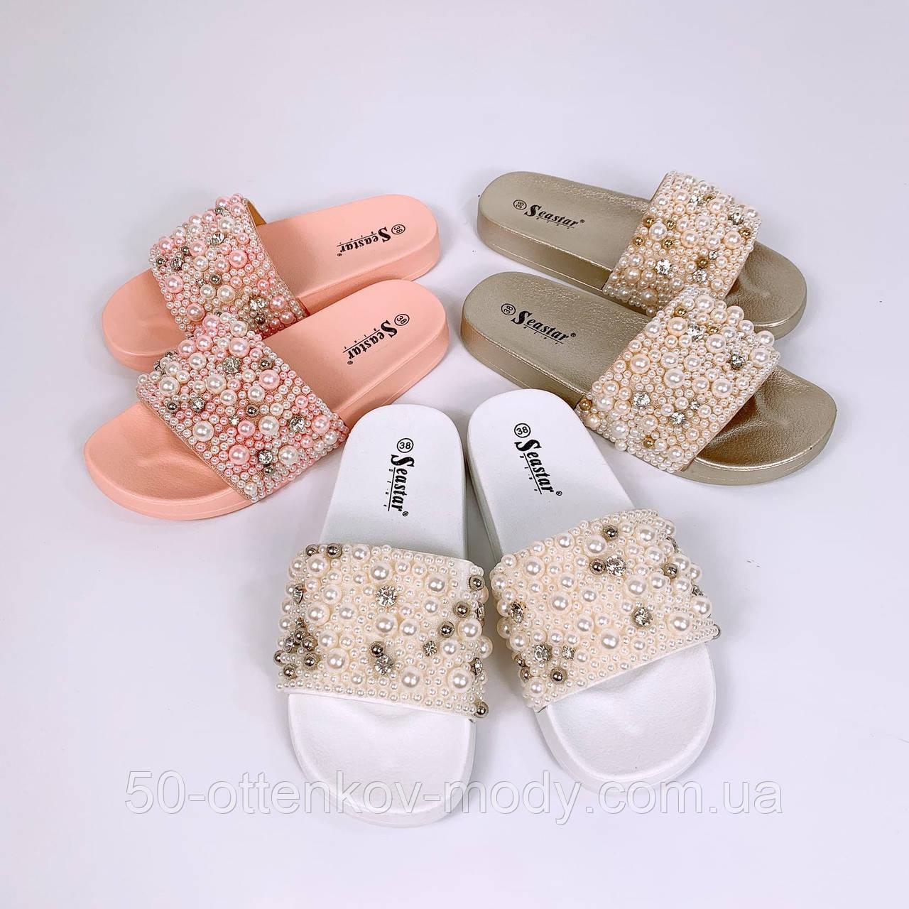 Женские пляжные шлепки с бусинками золотые розовые белые