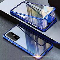 Магнитный чехол с защитным стеклом для Samsung Galaxy A31 цвет Синий