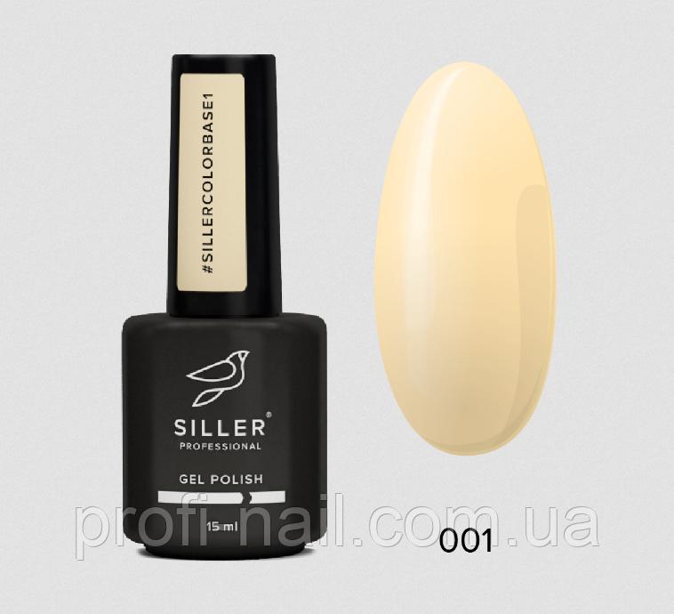 Siller Color Base №01, 15мл. Цветная база