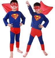 Детский карнавальный костюм Супермена, качество