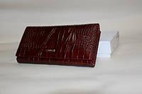 Женский кошелек Danica Y-1002-LS-035-v3, кошельки, оригинальные подарки, женские кошельки, портмоне