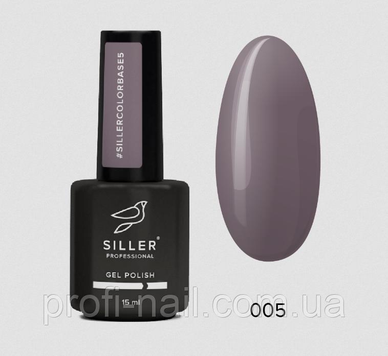 Siller Color Base №05, 15мл. Цветная база