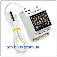 МТР 2  (40 Ампер), терморегулятор электронный Digi Cop