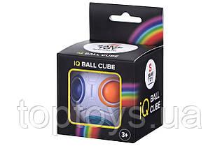 Головоломка Same Toy Кольоровий диво куля (2574Ut)