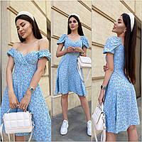 Платье летнее женское с открытыми плечами белое в цветочный принт Голубой