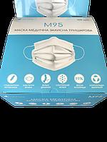 Маска медицинская 3-слойная М95, упаковка100 шт (3,30 грн/шт)