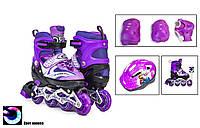 + Подарок Комплект детских роликов с защитой и шлемом Happy In Line Skates Фиолетовые. Размеры 29-33
