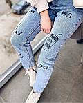 """Жіночі джинси """"Не беси"""", фото 2"""