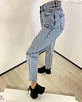 """Жіночі джинси """"Не беси"""", фото 3"""