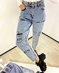 """Жіночі джинси """"Не беси"""", фото 4"""
