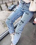 """Жіночі джинси """"Не беси"""", фото 5"""