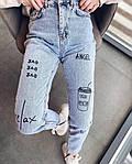 """Жіночі джинси """"Не беси"""", фото 7"""