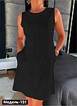 Платье лен с карманами, фото 8