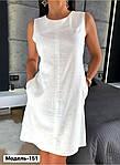Платье лен с карманами, фото 10