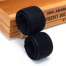 Стрічка-липучка, 3 см, чорна (50 см)