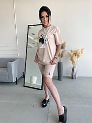 Женский костюм велосипедки+футболка