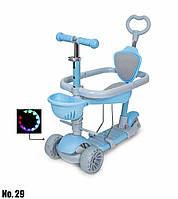 Самокат Пастель Блакитний 5 в 1 з батьківською ручкою та колесами для поворотів (від 1 року)