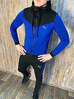 Мужской Спортивный костюм мужской Puma (Пума) синий с капюшоном весенний осенний Комплект Кофта + Штаны ТОП