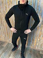Мужской Спортивный костюм мужской Puma (Пума) черный с капюшоном весенний осенний Комплект Кофта + Штаны ТОП