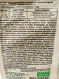 Гербицид системного действия Голд Стар 5 г на 20 соток для пшеницы и подсолнуха против двудольных сорняков, фото 2