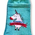 Носки женские бирюзовые с единорогом размер 36-40, фото 3