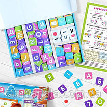 Детская магнитная азбука «От А до Я» 250 эл., магнитный алфавит (укр, англ, цифры, знаки, цвета, фигуры)