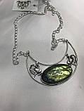Кольє лабрадор кулон з каменем лабрадор в сріблі натуральний лабрадор намисто з лабрадором Індія, фото 2