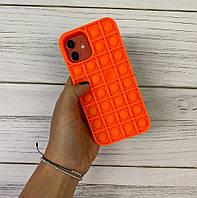 Силіконовий чохол-антистрес pop it для телефону iPhone 12 кейс для телефону з пупыркой case помаранчевий