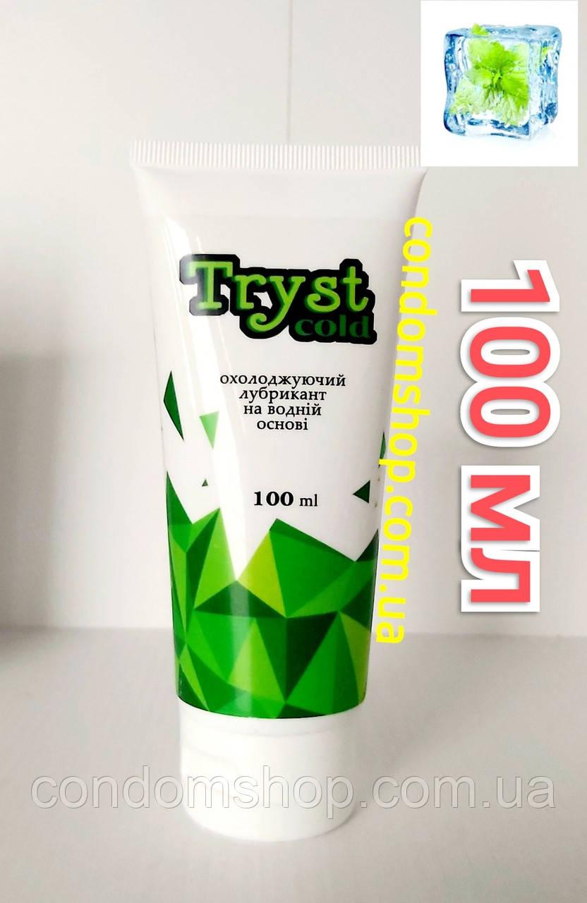 Гель-змазка Tryst cold 100 ml охолоджуюча long love на водній основі .Україна
