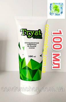 Гель-смазка Tryst cold 100 ml  охлаждающая long love на водной основе .Украина