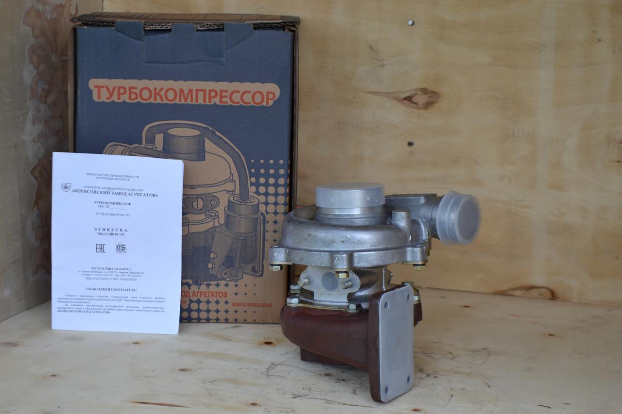 Турбокомпресор ТКР 7-Н2 , Турбіна на Трактори МТЗ, ЛТЗ, ЮМЗ;