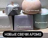 Аромо свеча в кашпо, свеча с деревянным фитилем, призма большая, фото 4
