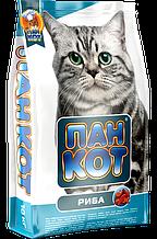 ПАН КІТ РИБА 10 кг
