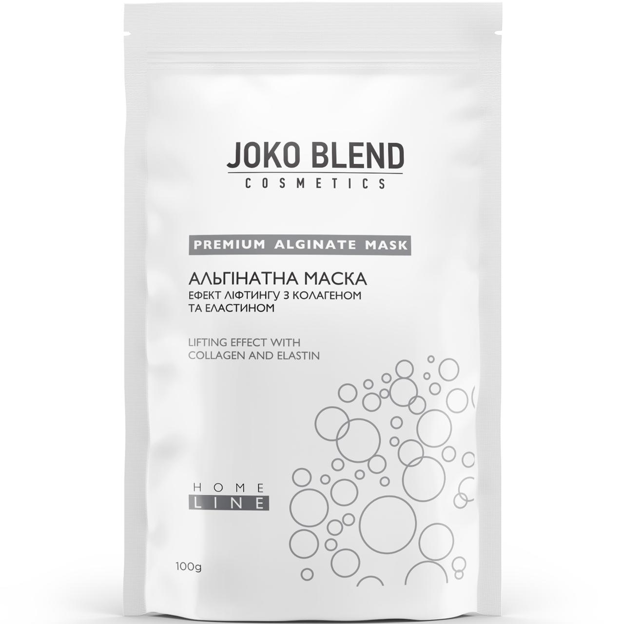 Альгинатная маска Joko Blend эффект лифтинга с коллагеном и эластином, 100 г