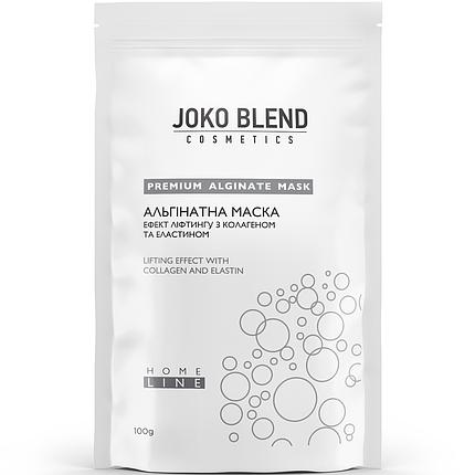 Альгинатная маска Joko Blend эффект лифтинга с коллагеном и эластином, 100 г, фото 2