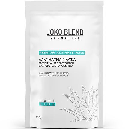 Альгинатная маска Joko Blend успокоительная с зеленым чаем и алоэ вера, 100 г, фото 2