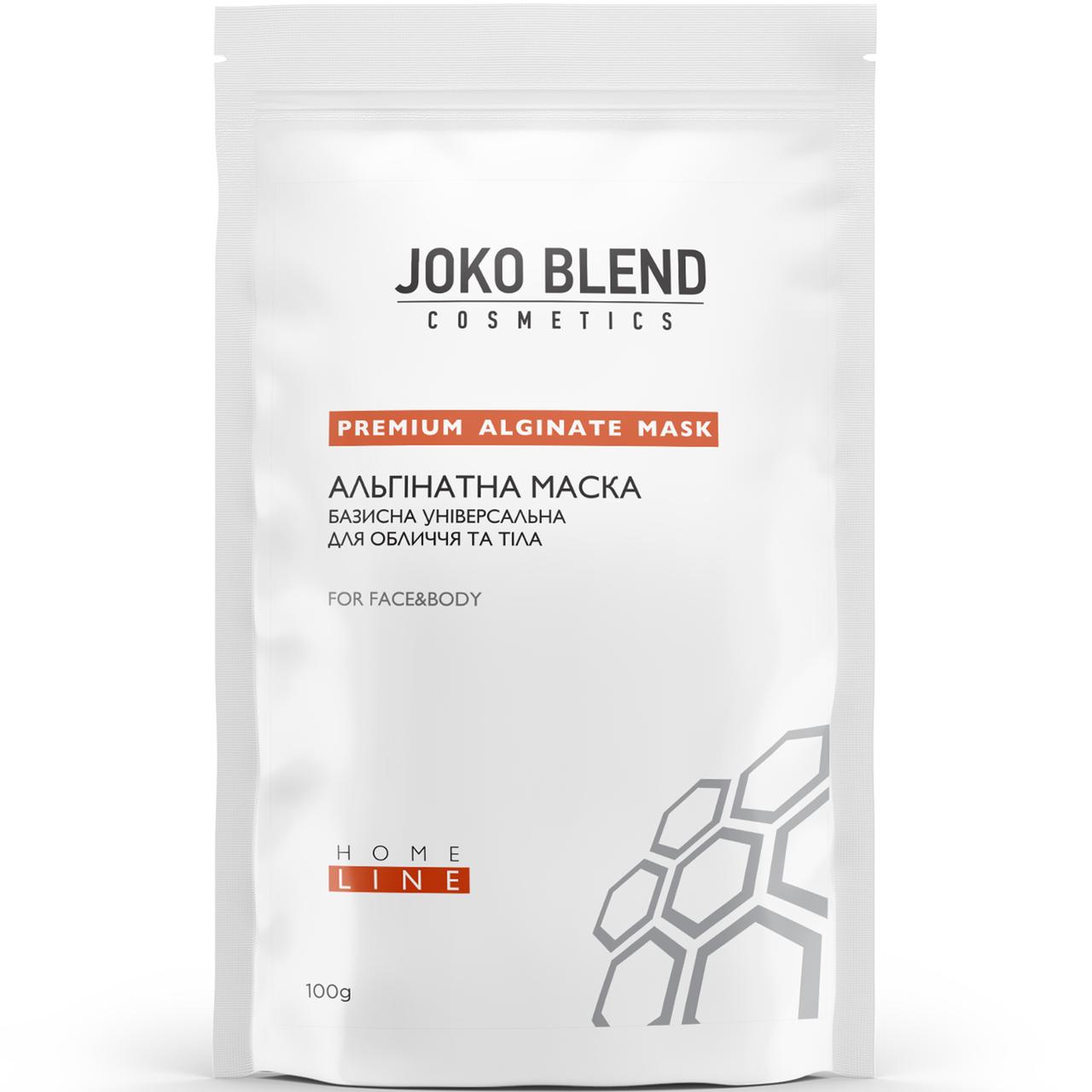 Альгинатная маска Joko Blend базисная универсальная для лица и тела, 100 г