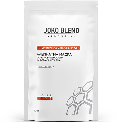 Альгинатная маска Joko Blend базисная универсальная для лица и тела, 100 г, фото 2