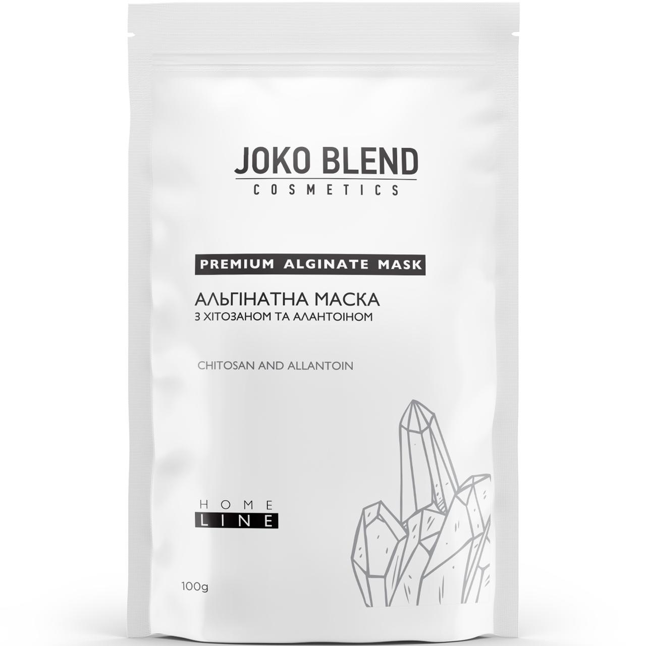 Альгинатная маска Joko Blend с хитозаном и аллантоином, 100 г