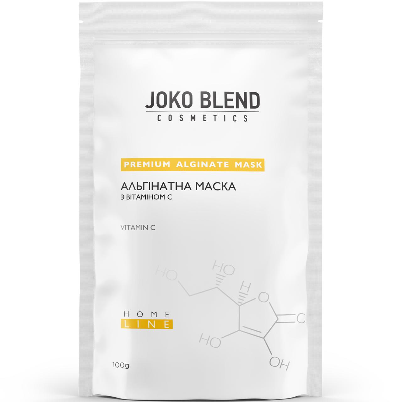 Альгинатная маска Joko Blend витамин С, 100 г