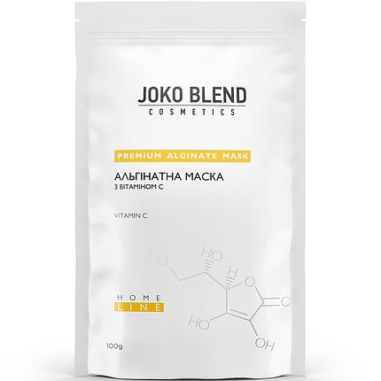 Альгинатная маска Joko Blend витамин С, 100 г, фото 2