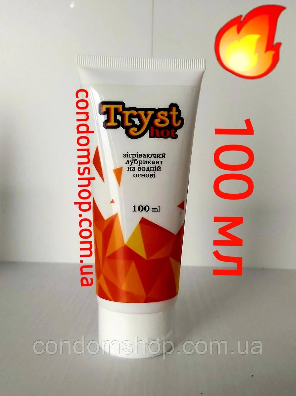 Гель-змазка Tryst hot 100 мл Збудлива зігріває .Україна