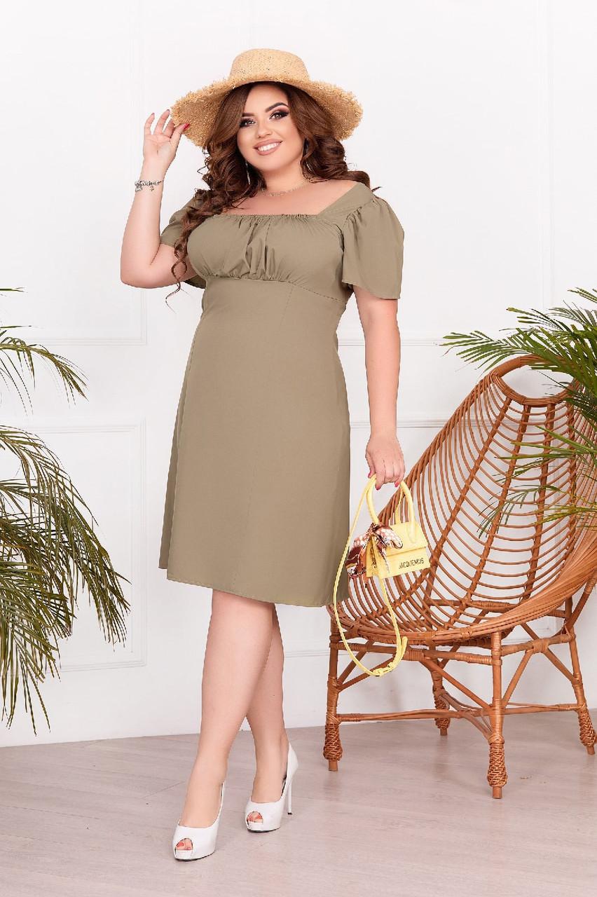 Жіноча приталена сукня зі складками на грудях