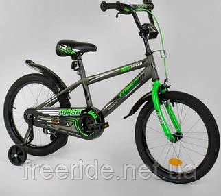 """Детский велосипед CORSO EX-18"""" N Aerodynamic серо-зеленый"""